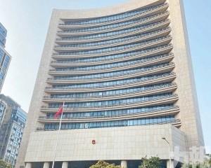 澳門中聯辦:完善選舉制度有利香港政治安全