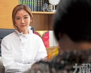 蔡卓妍延續《原諒》故事
