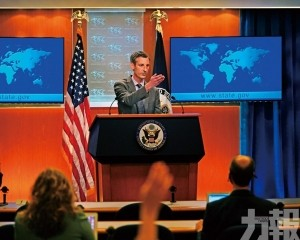 美國擬撤銷對伊制裁