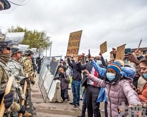 明尼蘇達州再掀示威騷亂