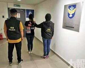 持「行街紙」印尼女高買被捕