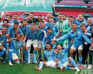 曼城1:0贏熱刺英聯盃4連霸