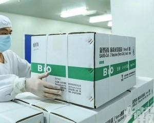 合作生產國藥疫苗