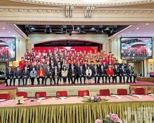 團結愛國愛澳力量 實現中國夢