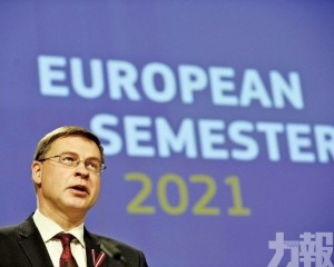 歐盟暫停批准中歐全面投資協定