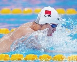 男子200米混泳汪順9連冠