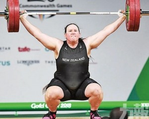 紐西蘭變性舉重選手獲准出賽