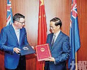 發改委:暫停中澳戰略經濟對話機制