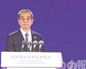 林毅夫:巨大市場將成所有國家機遇