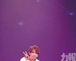 羅志祥:今晚 GOOD SHOW