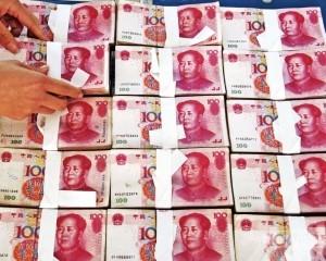 人民幣雙向波動成常態
