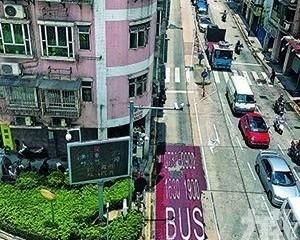 沙梨頭海邊街巴士專道明起恢復