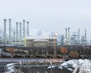 伊核協議各方維也納會談「接近達成協議」