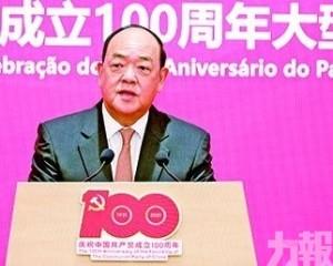 出席中共成立100周年慶祝活動