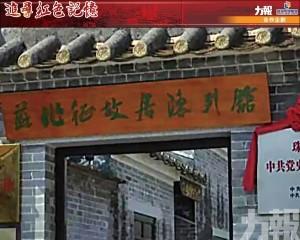 孕育了中國工人運動的先驅——蘇兆征