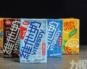 維他奶昨曾挫近一成半市值單日蒸發逾36億