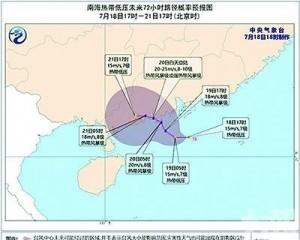 南海熱帶低壓或發展成颱風登陸廣東