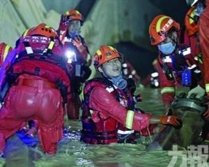14被困者全部找到並確認遇難