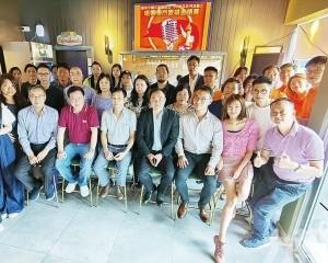 祝賀中國共產黨成立百周年