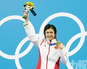 第23金——  施廷懋奪跳水女子三米板金牌