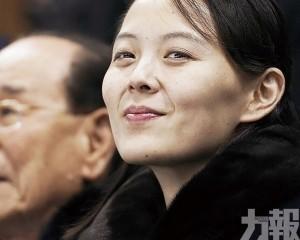 金與正:嚴重損害韓朝關係