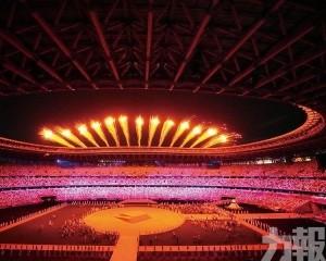 2020東京奧運會正式閉幕