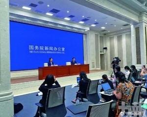 中國7月經濟放緩