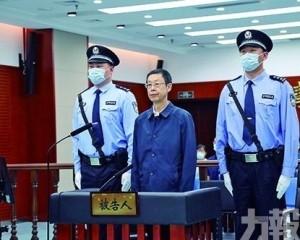 中央巡視組前副組長當庭認罪悔罪