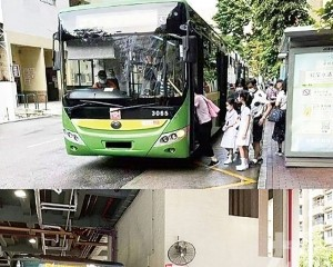 確保開學日公共交通順暢穩定