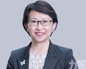 徐建獲澳大委任副校長