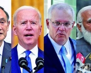 美日印澳領導人白宮會面