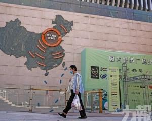 債務風險暫降溫  中國恒大昨曾升三成