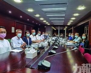 公總訪公職局反映公務員接種疫苗訴求
