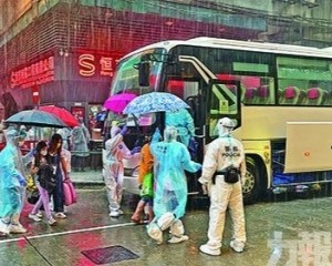 780人移至醫學觀察酒店