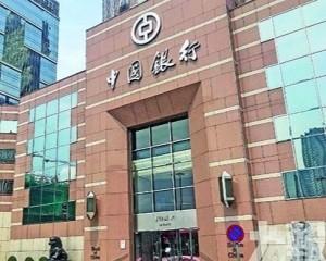 廣東省地方政府債券澳門首發成功