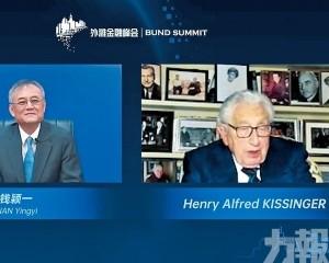 基辛格:中國在過去50年裡做出驚人貢獻