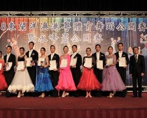 澳港粵舞蹈公開賽以舞會友