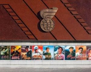 首次!朝鮮九部電影參加韓國電影節