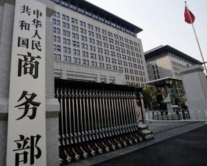 中國正式向WTO追加起訴