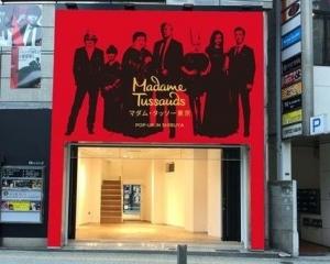 東京「和平髮廊」免費剪髮