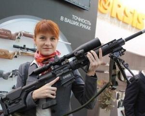 俄國女子遭美國司法部起訴