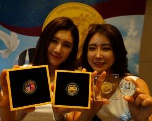 韓國推出首枚「文金會」紀念幣