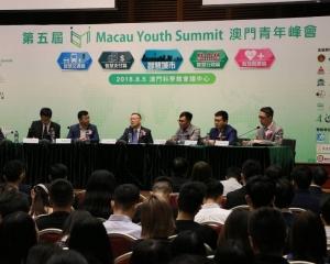 澳門青年峰會探討智慧城市發展