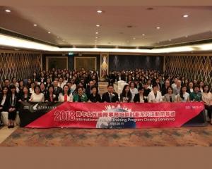 青年女性國培計劃60學員畢業