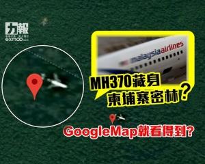 GoogleMap就看得到?