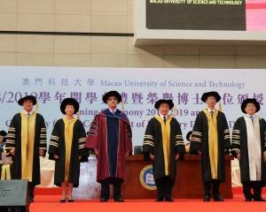 科大開學禮迎逾3,000新生