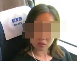 高鐵「霸座女」被罰200元