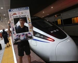 廣深港高鐵香港段今日正式通車