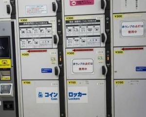 東京無業母親向警方自首