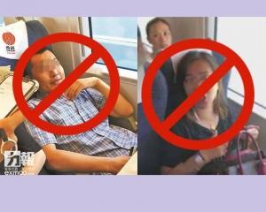廣東出台全國首個禁止火車霸座位法規